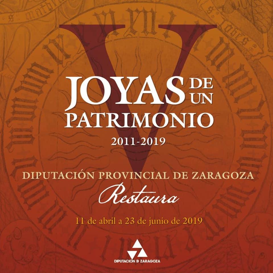 """萨拉戈萨最有价值艺术品展—— """"文化瑰宝""""展"""